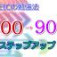 700から900